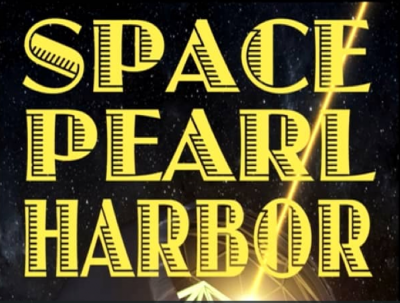space pearl harbor image